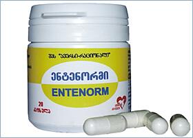 ენტენორმი (ENTENORM)