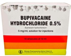 ბუპივაკაინი ჰიდროქლორიდის 0.5% სპინალური / BUPIVACAIN HYDROCHLORICUM 0.5%